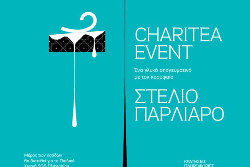Charitea Event με τον Στέλιο Παρλιάρο στο Grand Hotel Palace