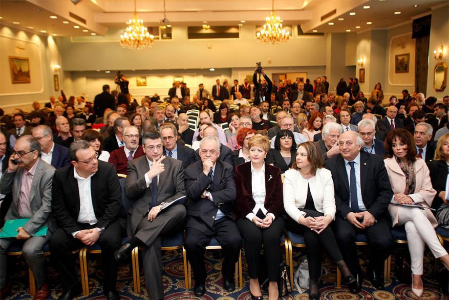 11ο Περιφερειακό Συνέδριο για την Παραγωγική Ανασυγκρότηση στο Grand Hotel Palace