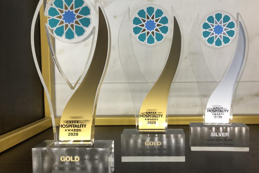 Δύο Χρυσά και ένα Ασημένιο βραβείο φιλοξενίας στα Greek Hospitality Awards 2020